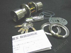 万能型取替握玉 GMD-500 AGENT 大黒製作所《H-02-14》【即日出荷】【店頭受渡可】