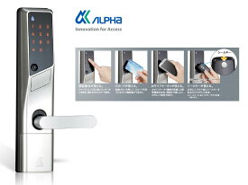 edロック PLUS WS200-00 アルファ ALPHA 暗証番号/ICカード機能搭載型玄関錠【即日出荷】