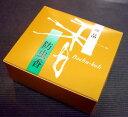 防虫に役立ちます 松栄堂 極品 防虫香(10袋入)【虫よけ】【お香】【衣替え】