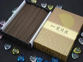 微煙タイプ 日本香堂 線香 【銘香 星月夜(ほしづきよ)】 バラ詰 大箱