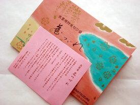 メール便☆ 衣裳用匂い香 花つづれ 【匂い袋】【防虫香】【お香】【2000円以上で送料無料】