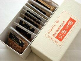 山田松香木店 香り遊び 手作り匂袋 香原料揃え 【匂い袋】
