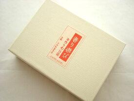 山田松香木店 香り遊び 手作り匂袋 調合セット 袋付 【匂い袋】【お香】