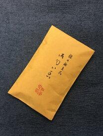 メール便☆ 松栄堂 匂い香 上品 【お香】【匂い袋】【2000円以上で送料無料】