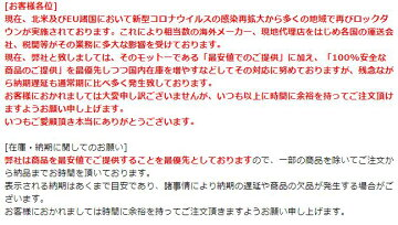 ☆【Challenge】デューンチューブラータイヤ