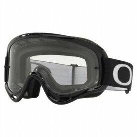 ☆【Oakley】O-Frame MXゴーグル Black Frame / Clear Lens
