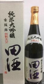 田酒 純米大吟醸 四割五分 古城錦 720ml 2021年3月製造