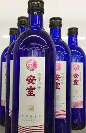 安室 琉球泡盛 青瓶 720ml 25度 6本セット 送料無料(一部地域を除く)