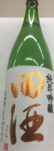 田酒 純米吟醸 秋田酒こまち 1800ml 2020年9月製造[箱なし]