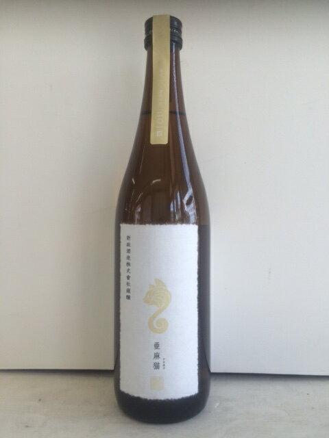 新政 白麹仕込み純米酒 亜麻猫(アマネコ)720ml 新政酒造 秋田県