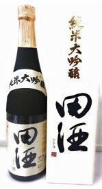 田酒 純米大吟醸 720ml 2020年10月製造分 箱入り [要冷蔵]