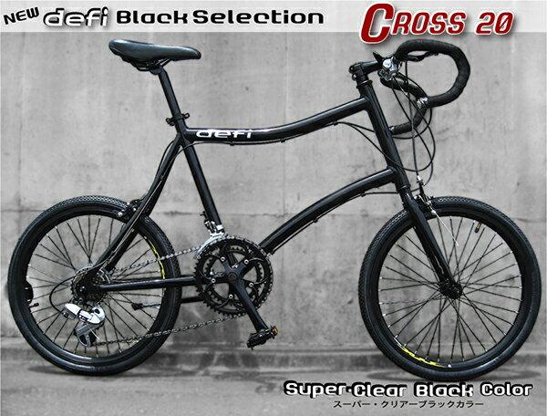 【クロスバイク★軽量アルミフレーム20インチ】★NEWクロスバイク◆シマノ製使用★軽量アルミフレーム!Black20