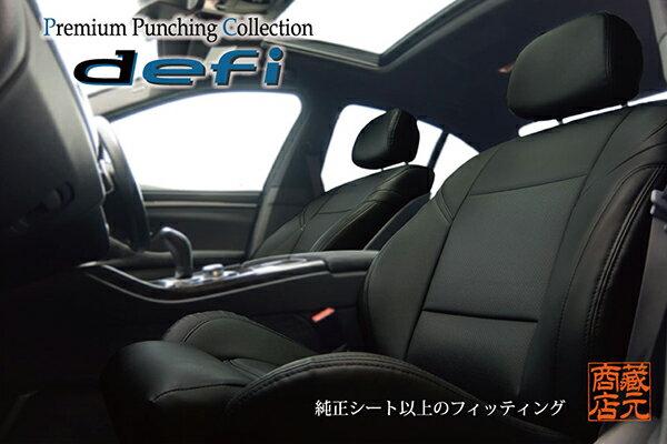 【まるで純正レザーシートのような質感!defi】激安!BMW MINI ミニ クーパーワン セブン R50 スタンダードシート 本革レザー調シートカバー