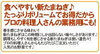 """""""新たまねぎ""""訳あり約10kg九州・四国・淡路・北海道産地厳選"""