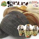 002-kuronin300g01