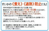 """鳥取県""""ジャンボ大栄すいか""""訳あり特大5Lサイズ約10〜11kg大栄西瓜"""