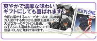 """岡山産種なしぶどう""""ニューピオーネ""""秀品3〜5房約2kg化粧箱種なしピオーネ"""