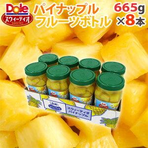 """【送料無料】""""DOLE スウィーティオ フルーツボトル パイナップル"""" 665g(固形量375g)×8本○"""