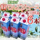 002 hato6l01