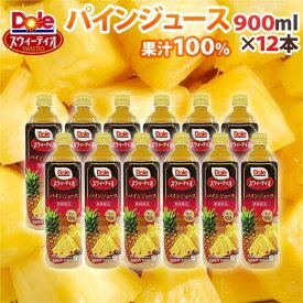 """""""DOLE スウィーティオ 完熟パインジュース"""" 750ml×12本"""