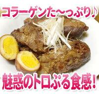 国産豚バラ軟骨豚肉肉豚軟骨なんこつバラ肉ばら肉ぶたばら角煮焼肉バーベキューBBQB級グルメ