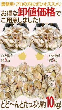 """国産""""豚耳""""35〜45枚前後約10kgミミガー"""