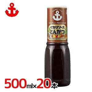 """イカリソース """"とんかつソース"""" 500ml×20本(1ケース)"""