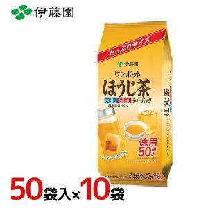 """伊藤園 """"ワンポット ほうじ茶"""" ティーバッグ 50袋入×10袋(1ケース)"""
