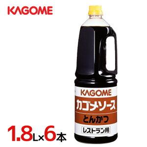 """カゴメ """"とんかつソース"""" レストラン用 1.8L×6本(1ケース)"""