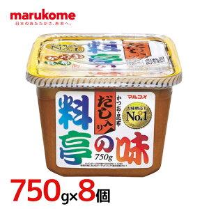 """マルコメ """"料亭の味"""" 750g×8個(1ケース)"""