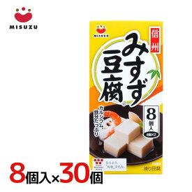"""みすず """"みすず豆腐"""" 8個入×30個(1ケース)"""