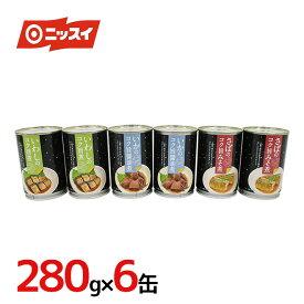 """【送料無料】ニッスイ """"いわし・いか・さば コク旨煮セット"""" 2セット(280g×6缶)"""