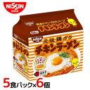 """日清食品 """"チキンラーメン"""" 5食パック×6個(1ケース)"""