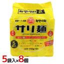 """オンガネジャパン """"サリ麺"""" 5袋入×8個(1ケース)"""