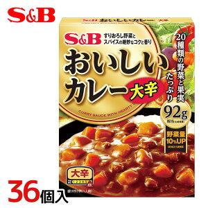 """エスビー食品 S&B """"おいしいカレー"""" 大辛 36個(1ケース)"""