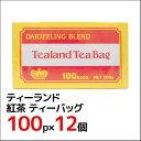 """梅の園 """"ティーランド 紅茶"""" 100p×12個(1ケース)"""