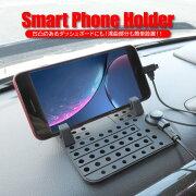 スマホスタンドスマホホルダースマホ車車載用アンドロイドダッシュボード置くだけusbアイホンダッシュボード車載ホルダーホルダースタンドiphone充電androidアイフォンアイホンアクセサリー汎用