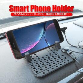スマホスタンド スマホホルダー スマホ 車 車載用 アンドロイド ダッシュボード 置くだけ usb アイホン ダッシュボード 車載ホルダー ホルダー スタンド iphone 充電 android アイフォン アイホン アクセサリー 汎用