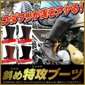 バイク ブーツ バイク用品 レディース メンズ ライダーブーツ ライダー 黒 茶 靴 ファッション ライダース 特攻 特攻ブーツ ツーリングバイク ツーリング アクセサリー パーツ レザーブーツ