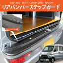 【レビュー】 ハイゼットカーゴ カスタム パーツ アトレーワゴン S321V S331V S321G 改造 ハイゼット カーゴ アトレー…