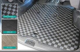 セレナ C27 パーツ フロアマット マット serena 車中泊 日産 アクセサリー ラゲッジマット 新型セレナ トランクマット 1P 内装 カスタム ドレスアップ