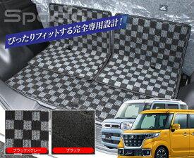 スペーシアカスタム パーツ MK53S スペーシア フロアマット マット スペーシアカスタムmk53s スペーシアギア GEAR ラゲッジマット MK53 スズキ アクセサリー 内装 新型 カスタム ドレスアップ カーマット 3P セット 改造
