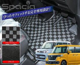 スペーシアカスタム パーツ MK53S スペーシア フロアマット マット ラゲッジマット MK53 スズキ アクセサリー 内装 新型 スペーシアカスタムmk53s スペーシアギア GEAR セカンドマット カスタム ドレスアップ カーマット ステップマット 一体型 6P セット フルセット 改造
