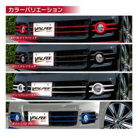 NBOX パーツ NBOXカスタム パーツ アクセサリー N-BOX N-BOXカスタム カスタム ドレスアップ 専用 JF1 F2 フロントバンパー グリルカバー + メッキ フォグランプ カバー 6P セット フォグカバー 外装