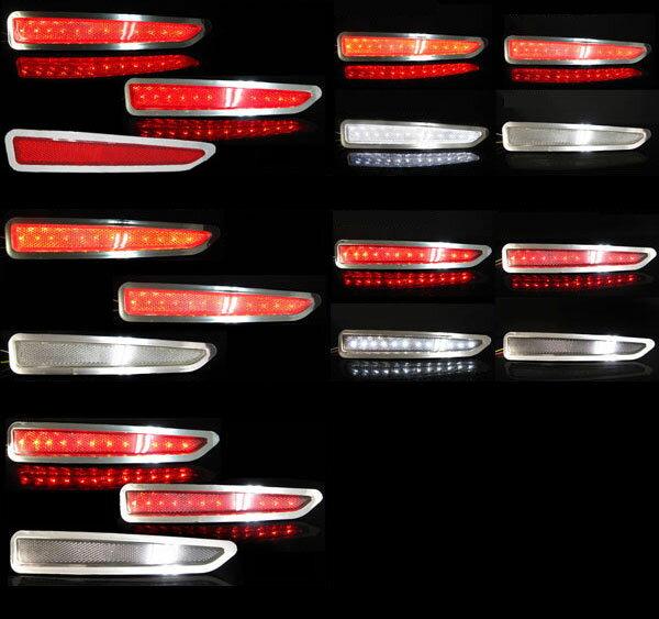 LED リフレクター パーツ カスタム ドレスアップ 改造 汎用 片側 24LED メッキフレーム 反射板シール付 タイプ T376 リア テール バックランプ