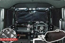 NBOX JF3 パーツ NBOXカスタム アクセサリー 内装 ドレスアップ カスタム N-BOX N-BOXカスタム 車中泊 グッズ 日よけ 車 サンシェード シェード ホンダ 新型 JF4 ドアベゼル 新型NBOX 窓 カバー 10P セット フルセット エヌボックス