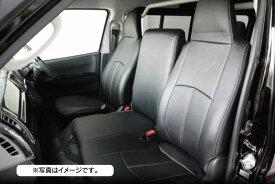 NV350キャラバン シートカバー nv350 パーツ カスタム DX E26 キャラバン 日産 アクセサリー 内装 ドレスアップ シート カバー レザー 7P セット ブラック 黒 14030 CARAVAN 本革調