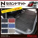 N BOX N-BOX NBOX カスタム フロアマット パーツ セカンドラグマット 1P 全6色 内装 カスタム