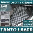 タント タントカスタム LA600S フロアマット パーツ ゴム 4Pセット 内装 カスタム