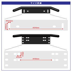 パイプステーパイプバーライトステー固定金具ワークライトジムニーjb64jb74RAV450系バンパーライトランプキャンプ車中泊ブルバーオフロードsuvrvアクセサリーパーツカスタムドレスアップカスタム改造外装作業灯固定金具汎用
